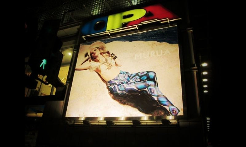 carolinaengman-murua-billboard
