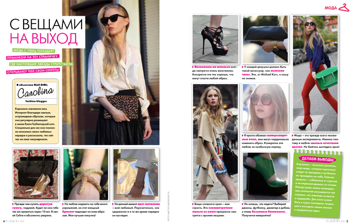ellegirlrussia-press