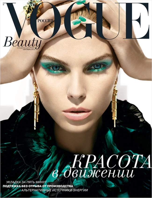 vogue, green, emerald
